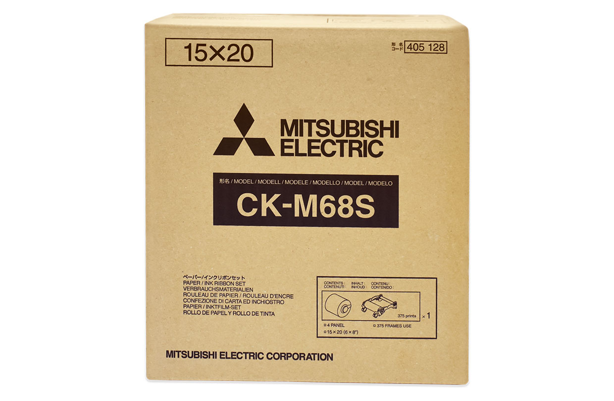 Mitsubishi 6x8 Print Kit for use with CP-M1A Printer