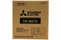 Mitsubishi 5x7 Print Kit for use with CP-M1A Printer