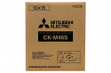 Mitsubishi 4x6 Print Kit for use with CP-M1A Printer