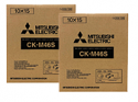 2x Mitsubishi 4x6 Print Kit for use with CP-M1A Printer